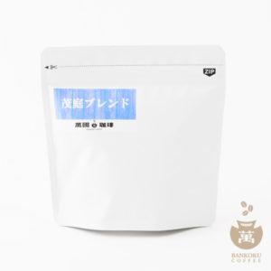 coffee-004