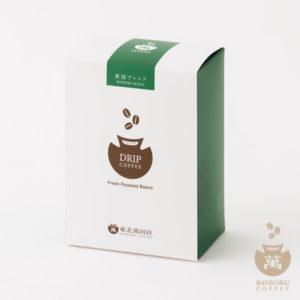 coffee-012