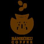 9/24(金)10:00 バレルエイジドコーヒーNo.3,No.4販売開始です。