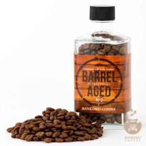 barrel-aged01-001